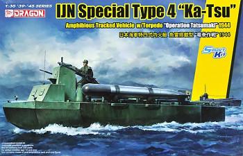 "Model Kit military 6849 - IJN SPECIAL TYPE 4 ""KA-TSU"" w/TORPEDO ""OPERATION TATSUMAKI"""
