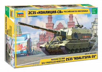 Model Kit military 3677 - Koalitsiya-SV Russian S.P.G. (1:35)